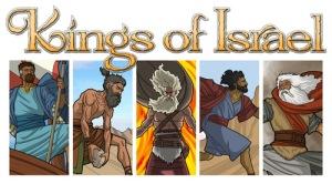 kins of israel logo